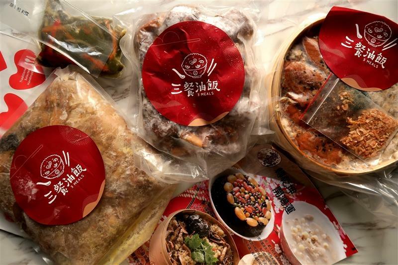 苗栗三餐油飯 年菜推薦 年菜宅配 彌月禮盒 滿月油飯004.jpg