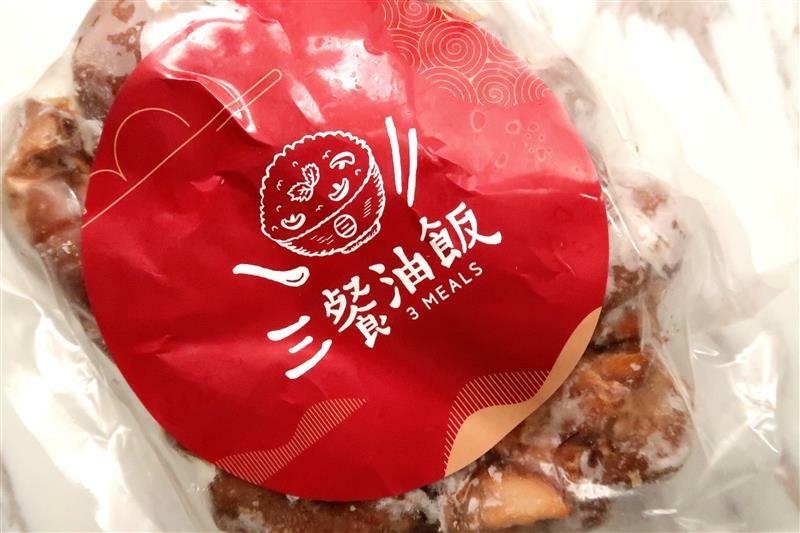 苗栗三餐油飯 年菜推薦 年菜宅配 彌月禮盒 滿月油飯014.jpg
