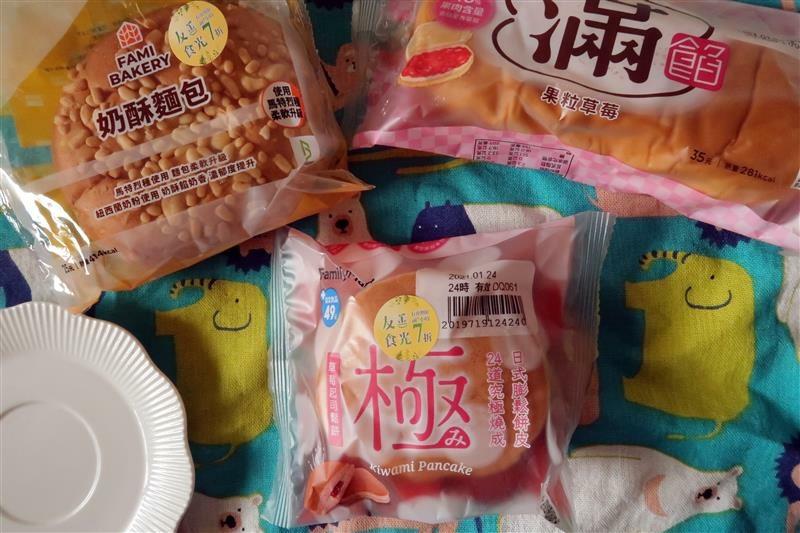 全家7折 草莓起司鬆餅  滿餡 001.jpg