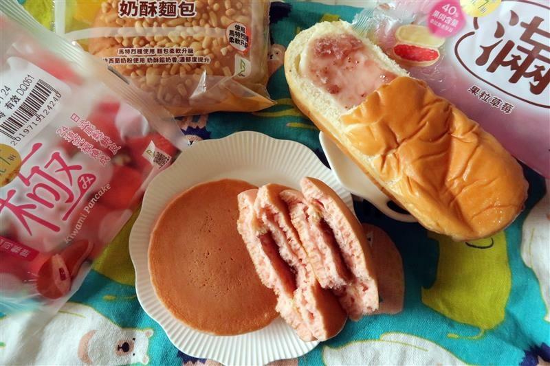 全家7折 草莓起司鬆餅  滿餡 013.jpg