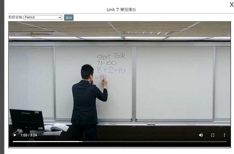 菁英國際語言教育中心 線上雲課程 003.jpg