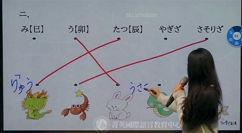 菁英國際語言教育中心 線上雲課程 027.jpg