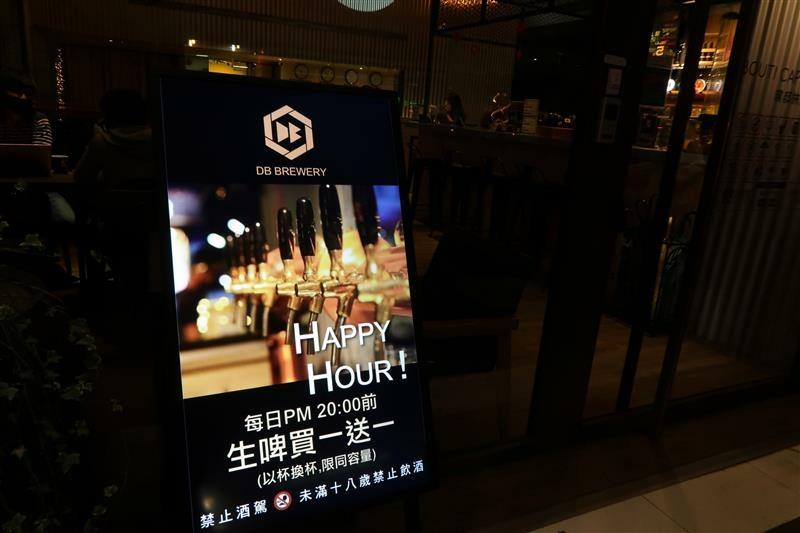 DB Beer Bar Taipei 北車酒吧 聚會聚餐包場002.jpg