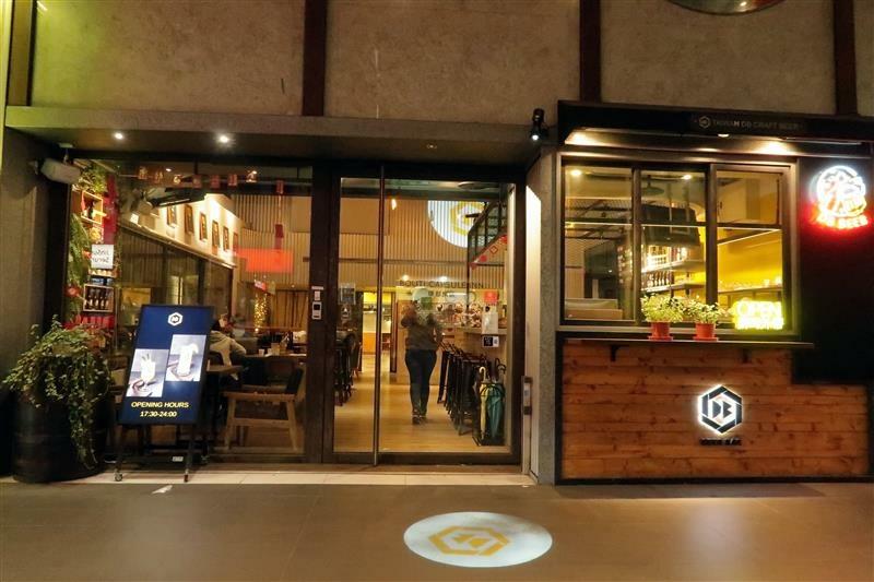 DB Beer Bar Taipei 北車酒吧 聚會聚餐包場001.jpg