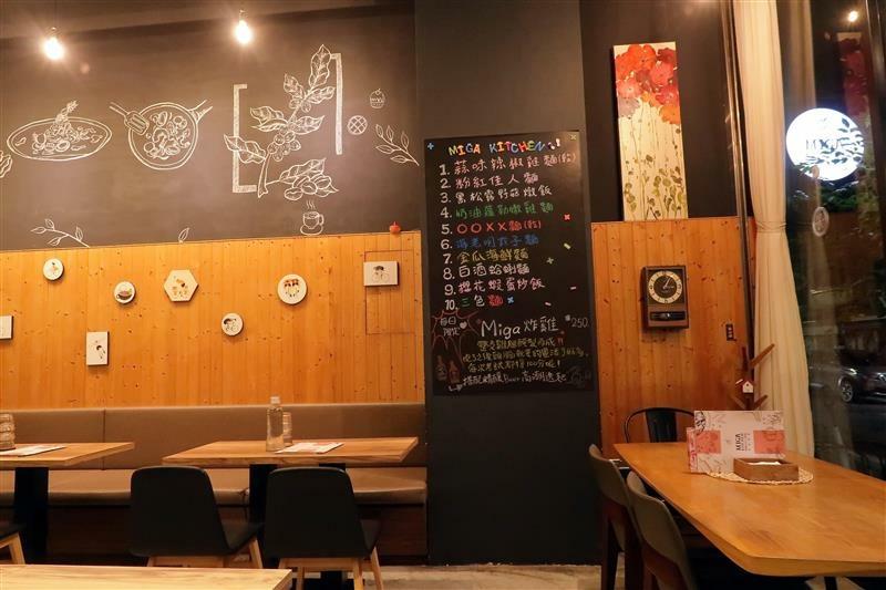 Miga kitchen pasta 信義區義大利麵005.jpg