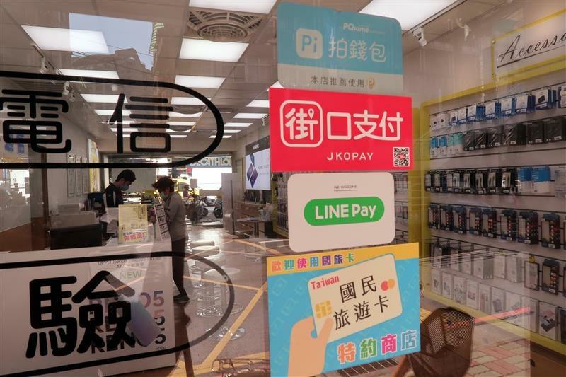 傑昇通信 空機 iPhone哪裡買 005.jpg