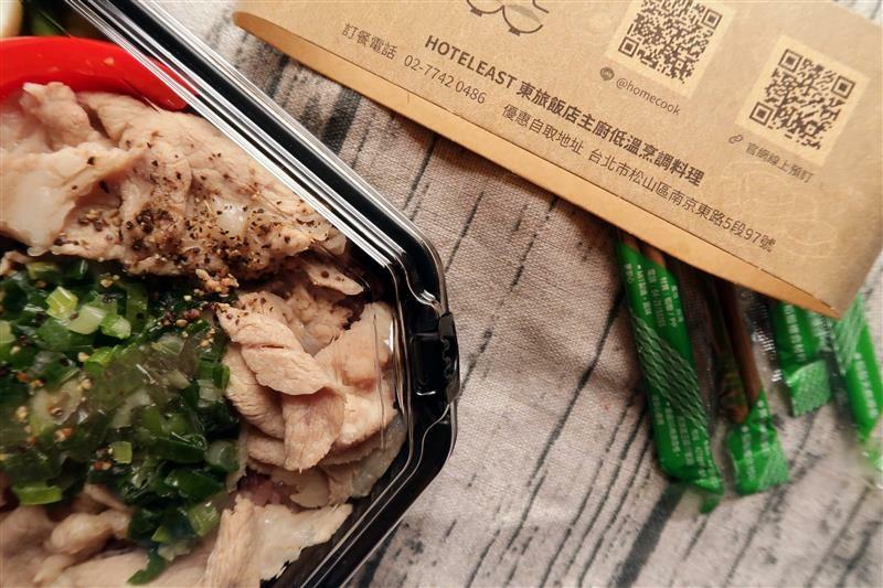 家常範低GI私廚 南京三民便當 低卡健康餐 舒肥餐盒 004.jpg