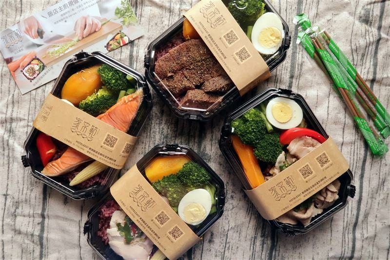 家常範低GI私廚 南京三民便當 低卡健康餐 舒肥餐盒 001.jpg