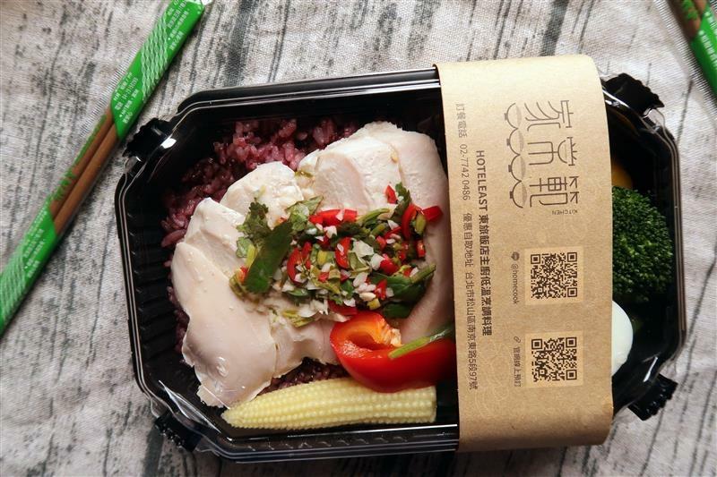 家常範低GI私廚 南京三民便當 低卡健康餐 舒肥餐盒 015.jpg