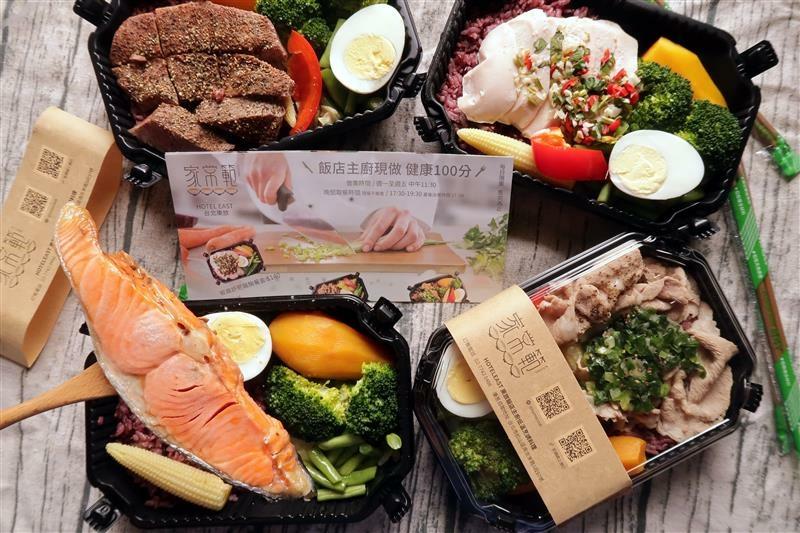 家常範低GI私廚 南京三民便當 低卡健康餐 舒肥餐盒 026.jpg