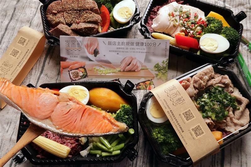 家常範低GI私廚 南京三民便當 低卡健康餐 舒肥餐盒 024.jpg