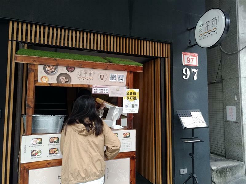 家常範低GI私廚 南京三民便當 低卡健康餐 舒肥餐盒 028.jpg