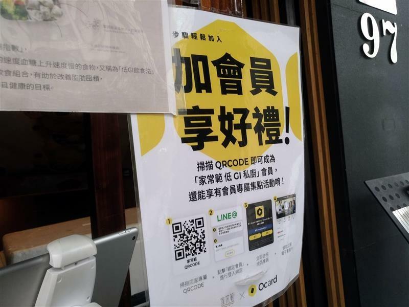 家常範低GI私廚 南京三民便當 低卡健康餐 舒肥餐盒 031.jpg