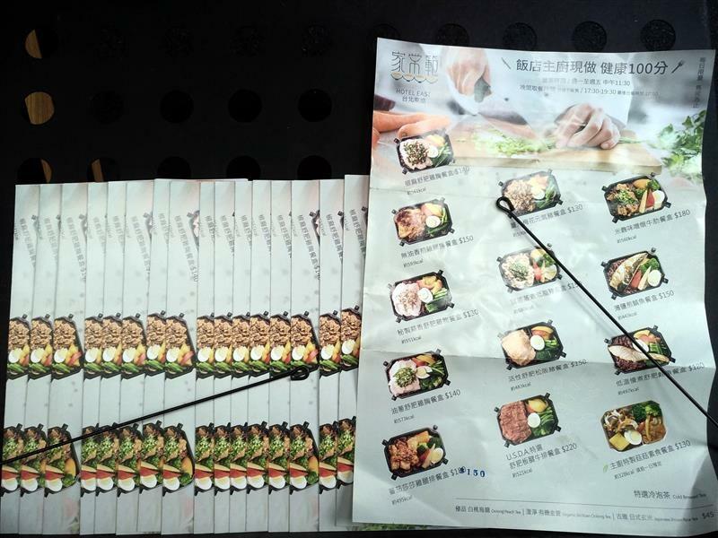 家常範低GI私廚 南京三民便當 低卡健康餐 舒肥餐盒 029.jpg