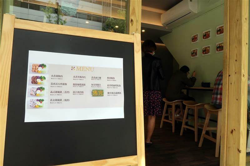 南港 健康餐盒 BONNE SANTE  双得健康餐盒 002.jpg