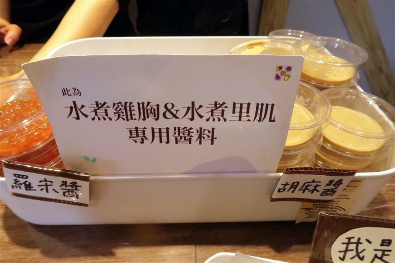 南港 健康餐盒 BONNE SANTE  双得健康餐盒 007.jpg