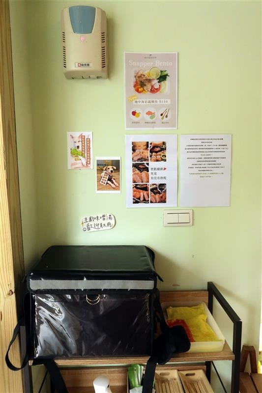 南港 健康餐盒 BONNE SANTE  双得健康餐盒 004.jpg