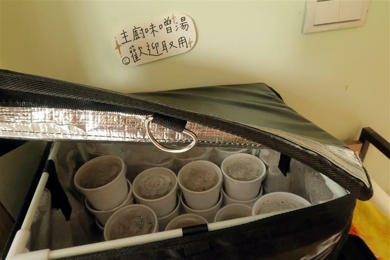 南港 健康餐盒 BONNE SANTE  双得健康餐盒 005.jpg