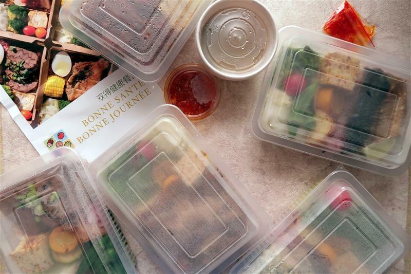 南港 健康餐盒 BONNE SANTE  双得健康餐盒 017.jpg