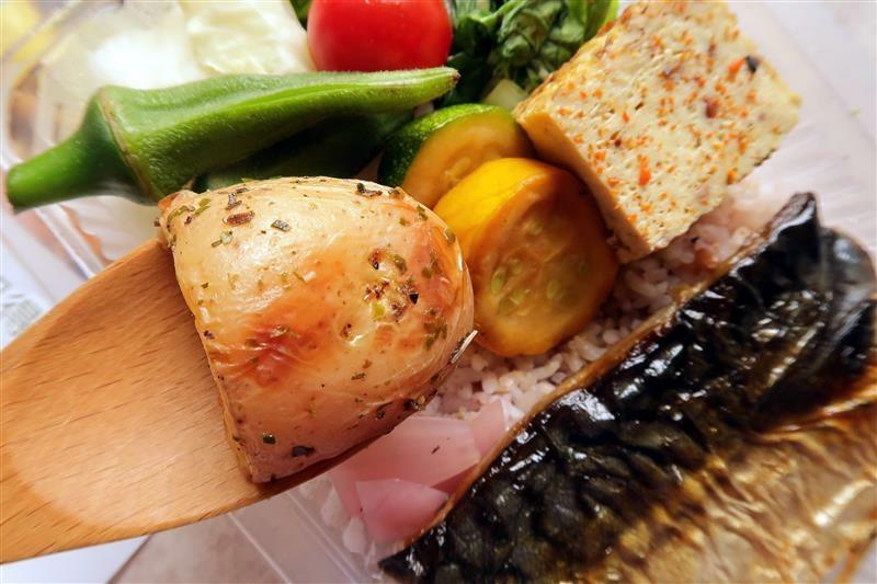南港 健康餐盒 BONNE SANTE  双得健康餐盒 024.jpg
