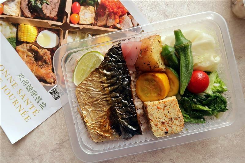 南港 健康餐盒 BONNE SANTE  双得健康餐盒 021.jpg