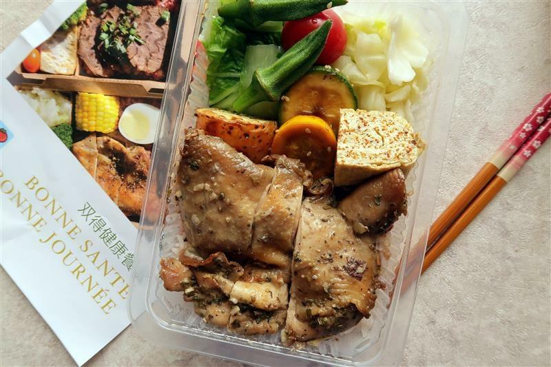 南港 健康餐盒 BONNE SANTE  双得健康餐盒 029.jpg