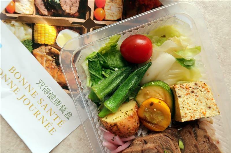 南港 健康餐盒 BONNE SANTE  双得健康餐盒 035.jpg