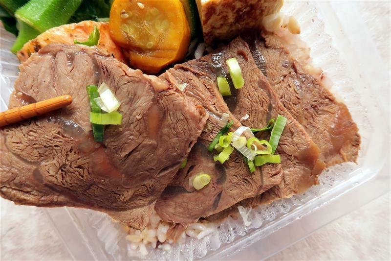 南港 健康餐盒 BONNE SANTE  双得健康餐盒 038.jpg