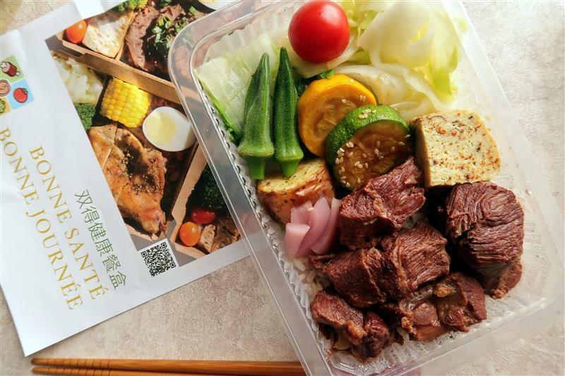 南港 健康餐盒 BONNE SANTE  双得健康餐盒 039.jpg