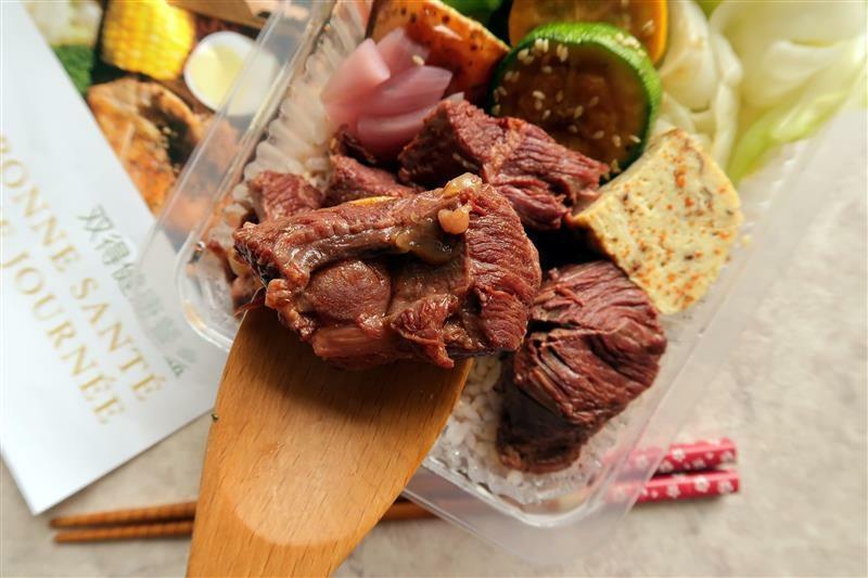 南港 健康餐盒 BONNE SANTE  双得健康餐盒 041.jpg
