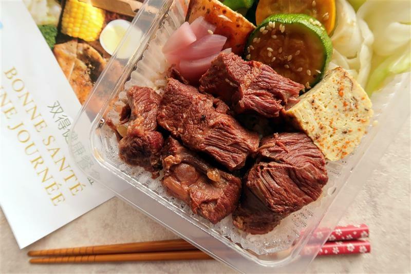 南港 健康餐盒 BONNE SANTE  双得健康餐盒 040.jpg