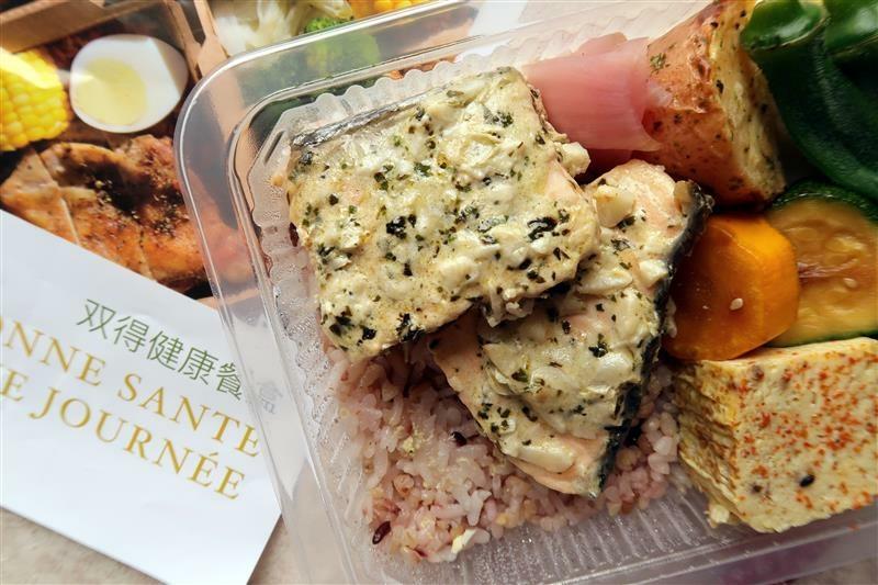 南港 健康餐盒 BONNE SANTE  双得健康餐盒 046.jpg