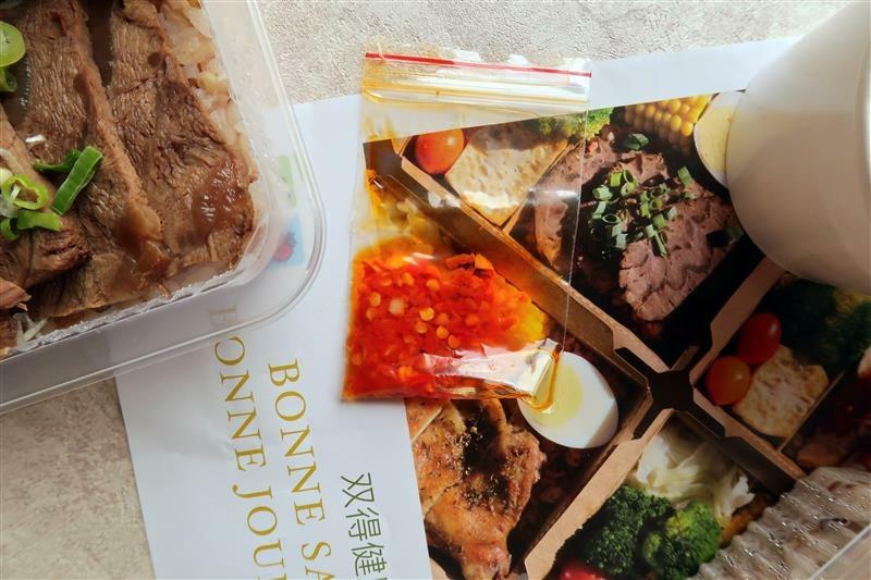 南港 健康餐盒 BONNE SANTE  双得健康餐盒 051.jpg