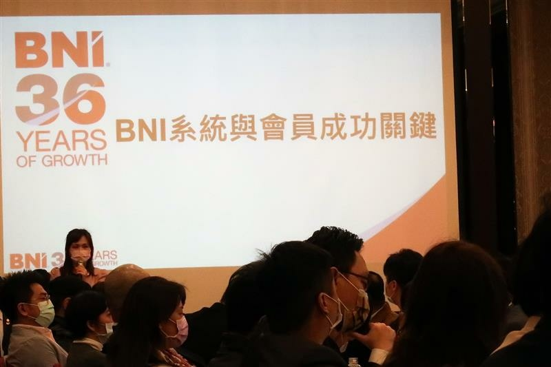 bni 商會 台北 華榮分會 早餐會 044.jpg