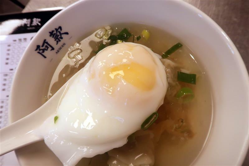 松江南京早餐 阿款早點拌麵 023.jpg