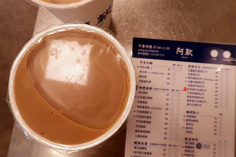 松江南京早餐 阿款早點拌麵 025.jpg