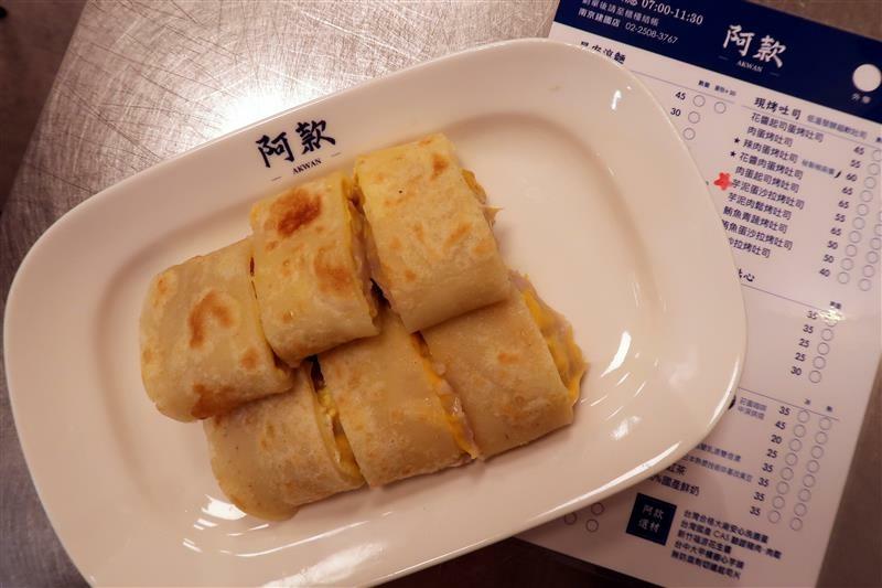 松江南京早餐 阿款早點拌麵 027.jpg