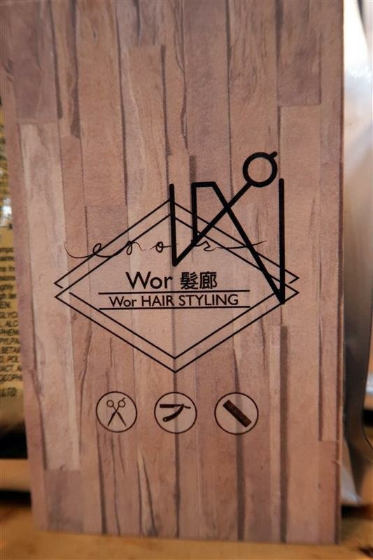 永安市場染髮 wor 髮廊 永和店 083.jpg