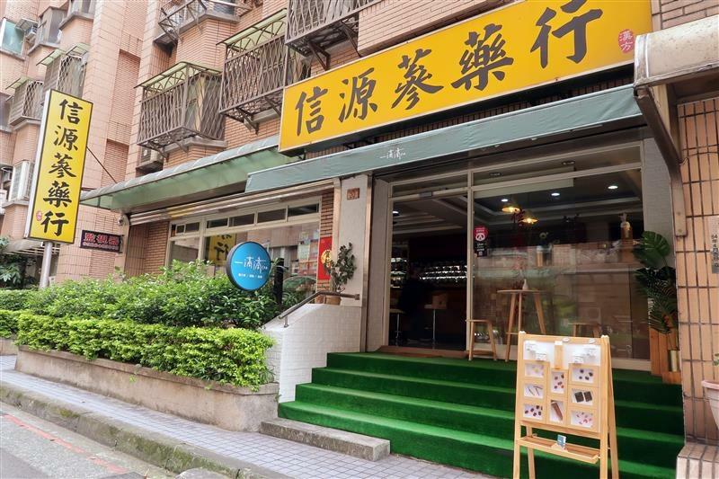 中山國中甜點 一滴滴 EDD 001.jpg