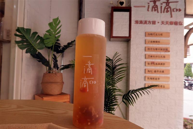 中山國中甜點 一滴滴 EDD 015.jpg