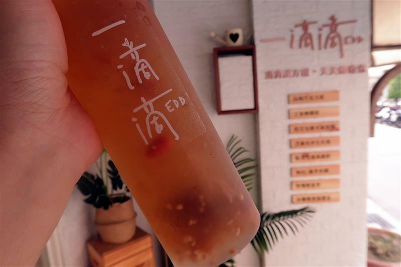 中山國中甜點 一滴滴 EDD 017.jpg