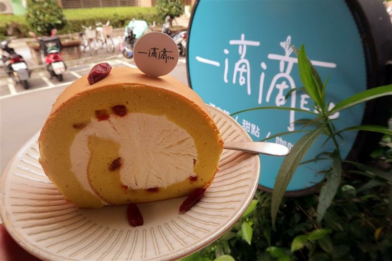 中山國中甜點 一滴滴 EDD 025.jpg