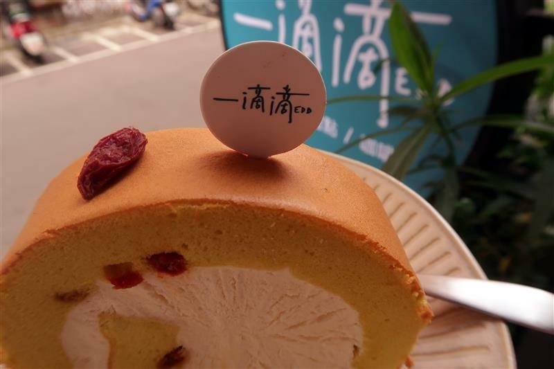 中山國中甜點 一滴滴 EDD 026.jpg