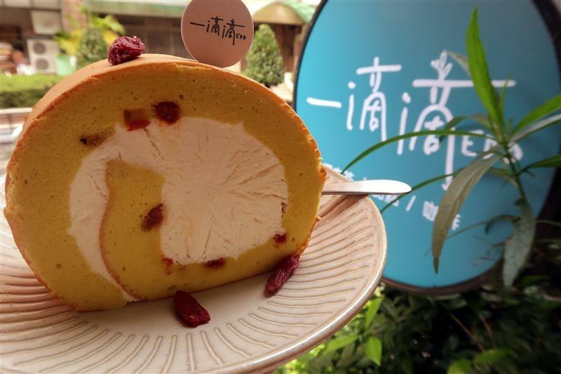 中山國中甜點 一滴滴 EDD 027.jpg