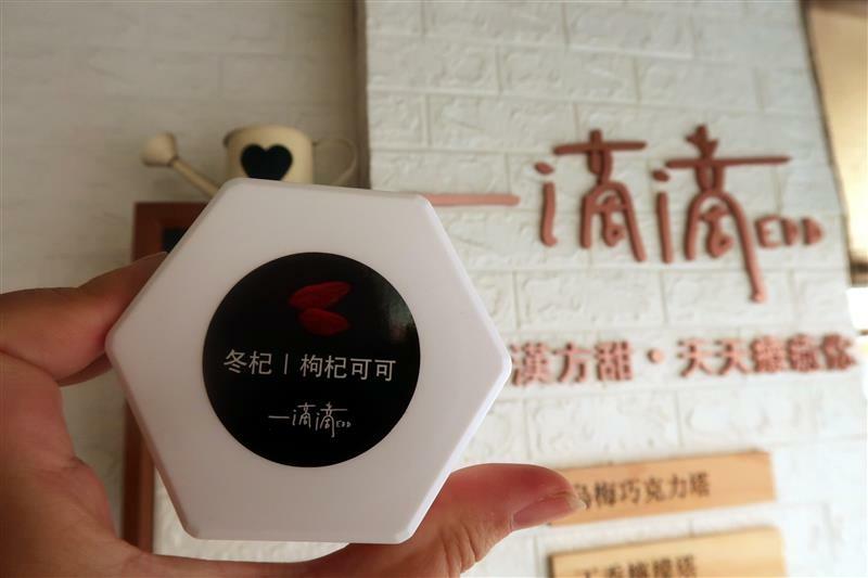 中山國中甜點 一滴滴 EDD 028.jpg