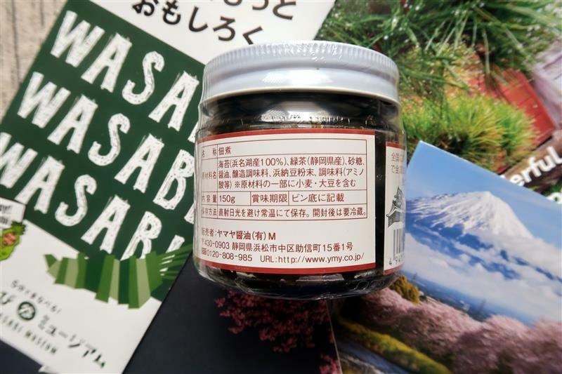 浜納豆  静岡茶與浜名湖海苔佃煮 003.jpg