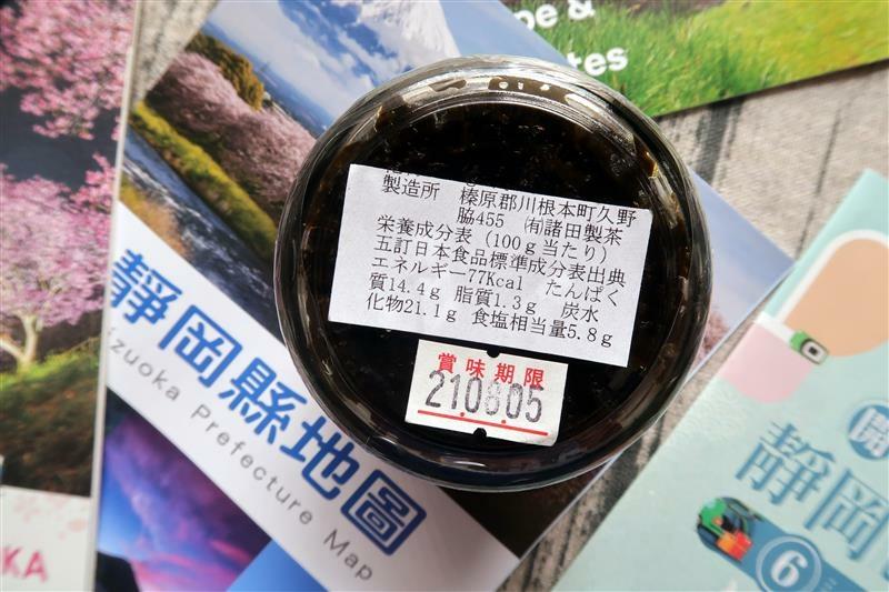 浜納豆  静岡茶與浜名湖海苔佃煮 002.jpg