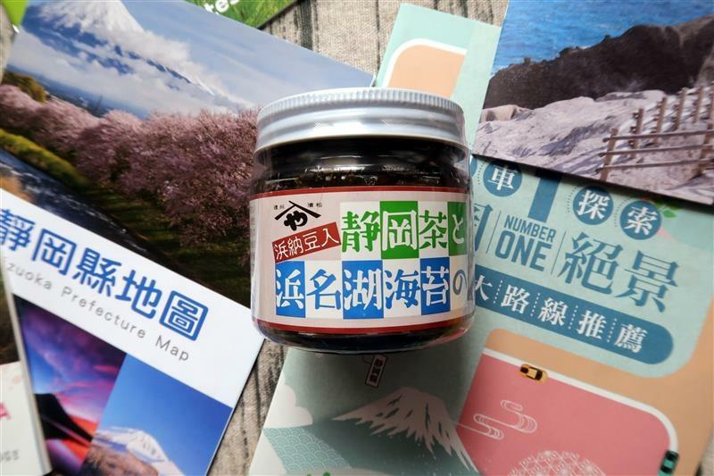 浜納豆  静岡茶與浜名湖海苔佃煮 001.jpg