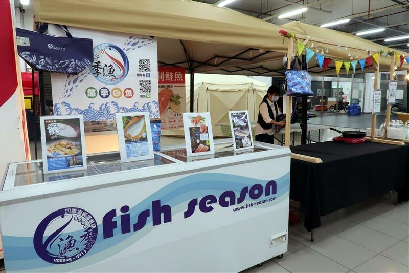 漁季水產 kitty 保冷袋 冷凍鮭魚水產 043.jpg