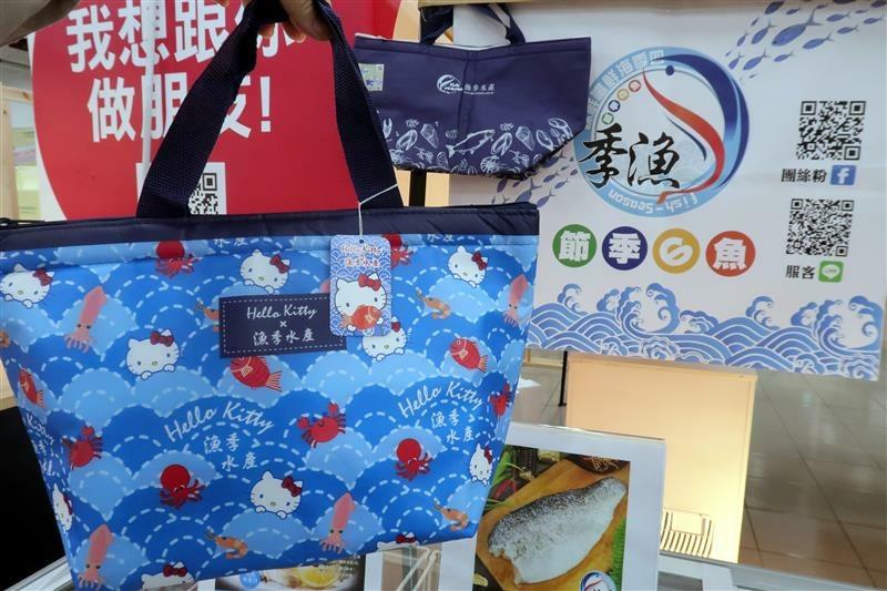 漁季水產 kitty 保冷袋 冷凍鮭魚水產 045.jpg
